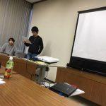 平成29年12月 経営指針発表会
