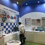 神戸国際フロンティアメッセ[2018]