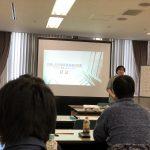 平成30年12月 経営指針発表会
